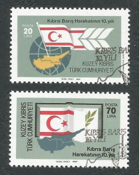 North Cyprus Stamps SG 154-55 1984 10th anniversary of the Turkish Landings - CTO USED (k698)