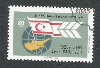 North Cyprus Stamps SG 154 1984 20tl - USED (k696)