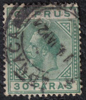 Cyprus Stamps SG 088a 1923 30 Paras - Broken bottom left triangle USED (h837)