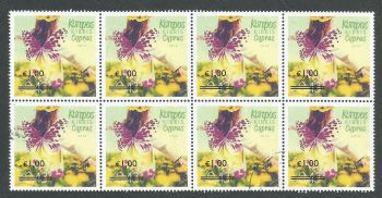"Cyprus Stamps SG 1328 2014 Overprints of ""The four seasons"" stamps 43c/1.00 - Full sheet USED (k632)"