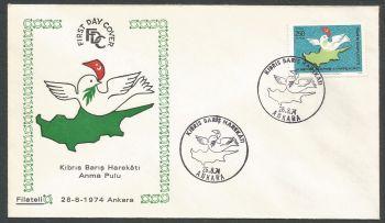"Turkish 1974 ""Peace in Cyprus"" - FDC (k598)"