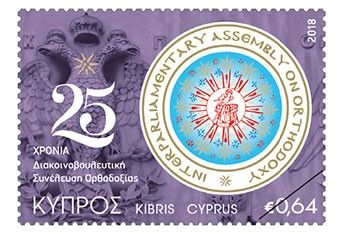 Cyprus Stamps 25th Anniversary of the Interparliamentary Assembly on Orthod