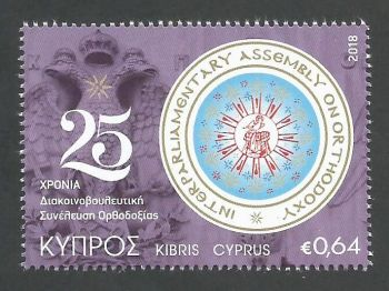Cyprus Stamps SG 2018 (g) 25th Anniversary of the Interparliamentary Assembly on Orthodoxy - MINT