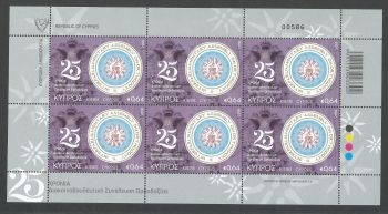 Cyprus Stamps SG 2018 (g) 25th Anniversary of the Interparliamentary Assembly on Orthodoxy - Full sheet MINT