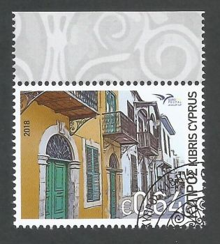 Cyprus Stamps SG 1441 2018 Euromed Houses of the Mediterranean - CTO USED (k723)