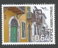 Cyprus Stamps SG 2018 (f) Euromed Houses of the Mediterranean - MINT