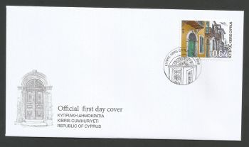 Cyprus Stamps SG 2018 (f) Euromed Houses of the Mediterranean - Official FDC