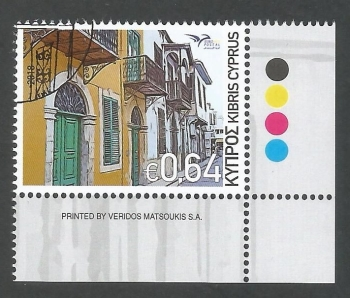 Cyprus Stamps SG 1441 2018 Euromed Houses of the Mediterranean - CTO USED (k724)
