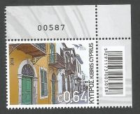 Cyprus Stamps SG 2018 (f) Euromed Houses of the Mediterranean - Control numbers MINT