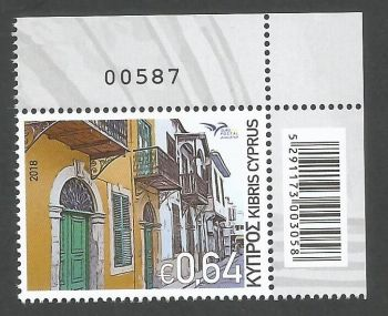 Cyprus Stamps SG 1441 2018 Euromed Houses of the Mediterranean - Control numbers MINT