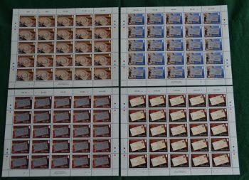 Gibraltar Stamps SG 1216-19 2007 Gibraltar Postal Anniversaries - Full sheet MINT (k732)