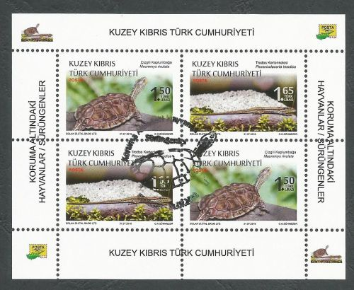 North Cyprus Stamps SG 2018 (d) Protected Animals Reptiles - Souvenir Sheet