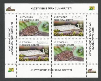 North Cyprus Stamps SG 2018 (d) Protected Animals Reptiles - Souvenir Sheet MINT