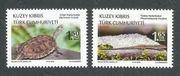 North Cyprus Stamps SG 2018 (d) Protected Animals Reptiles - MINT