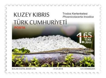 North Cyprus Stamps SG 2018 Protected Animals Reptiles 1.65 face value Liza