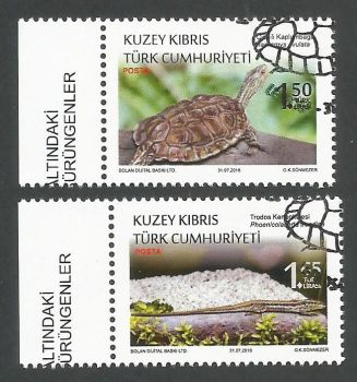 North Cyprus Stamps SG 2018 (d) Protected Animals Reptiles - CTO USED (k745)
