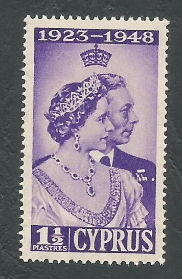 Cyprus Stamps SG 166a 1948 Extra Decoration - MINT (k750)