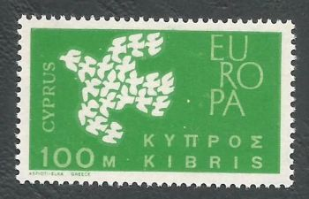 Cyprus Stamps SG 208 100 Mils - MINT