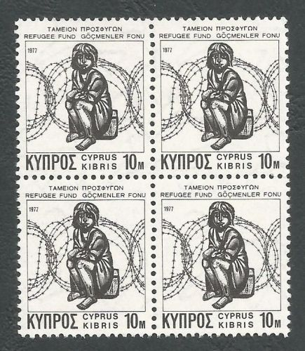 Cyprus Stamps 1977 Refugee Fund Tax SG 481 Cream Paper - Block of 4 MINT