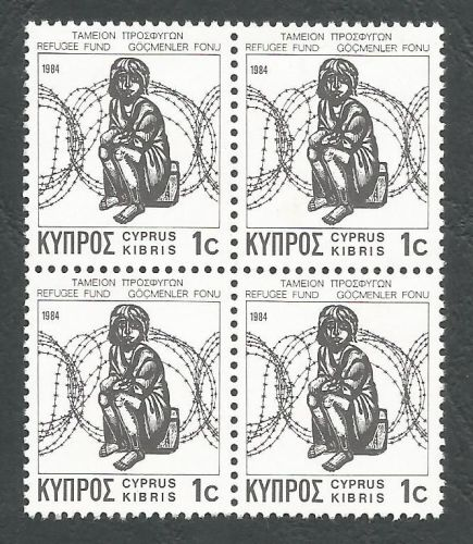 Cyprus Stamps 1984 Refugee fund tax SG 634 Waddingtons - Block of 4 MINT