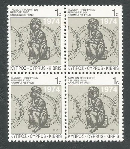 Cyprus Stamps 1991 Refugee fund tax SG 807 - Block of 4 MINT