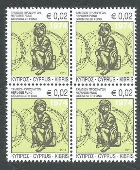Cyprus Stamps 2011 Refugee Fund Tax SG 1245 - Block of 4 MINT