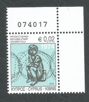 Cyprus Stamps 2012 Refugee Fund Tax SG 1265 - Control numbers MINT