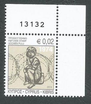 Cyprus Stamps 2014 Refugee Fund Tax SG 1319 - Control numbers MINT