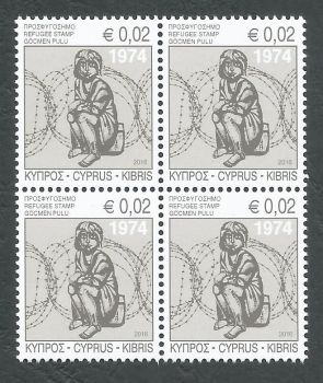 Cyprus Stamps 2016 Refugee Fund Tax SG 1397 - Block of 4 MINT