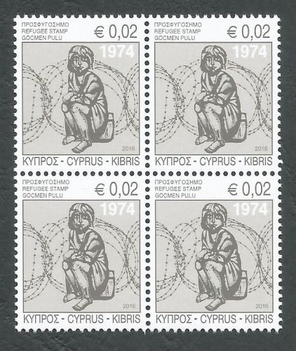 Cyprus Stamps 2016 Refugee Fund Tax - Block of 4 MINT