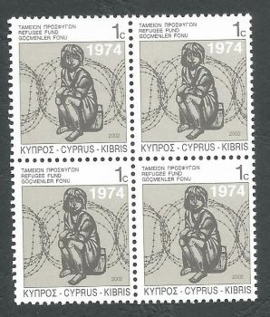 Cyprus Stamps 2002 Refugee Fund Tax SG 807 - Block of 4 MINT