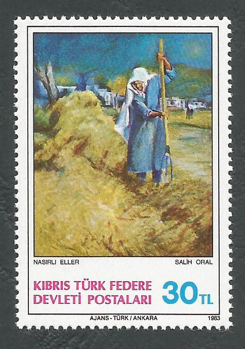 North Cyprus Stamps SG 132 1983 30tl - MINT