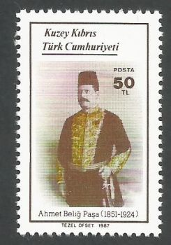 North Cyprus Stamps SG 220 1987 50TL - MINT