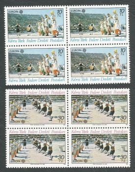 North Cyprus Stamps SG 106-07 1981 Europa Folklore  - Block of 4 MINT