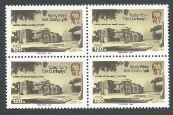 North Cyprus Stamps SG 153 1984 Ataturk Centre Lefkosia Nicosia - Block of 4 MINT