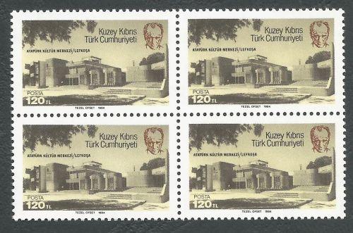 North Cyprus Stamps SG 153 1984 Ataturk Centre Lefkosia Nicosia - Block of