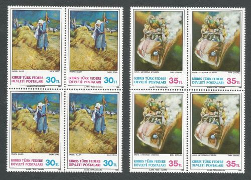 North Cyprus Stamps SG 132-33 1983 Art 2nd Series - Block of 4 MINT