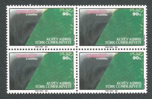 North Cyprus Stamps SG 156 1984 Forestry - Block of 4 Mint