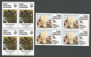 North Cyprus Stamps SG 163-64 1984 Saulo Mercader - Block of 4 MINT
