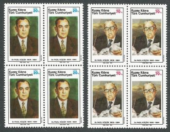 North Cyprus Stamps SG 166-67 1985 1st Anniversary of the death of Dr Fazil Kucuk - Block of 4 MINT