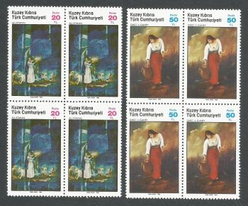 North Cyprus Stamps SG 176-77 1985 Art 4th Series - Block of 4 MINT
