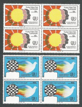 North Cyprus Stamps SG 178-79 1985 International youth year - Block of 4 MINT