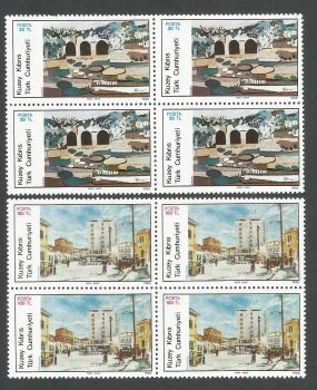 North Cyprus Stamps SG 185-86 1986 Art 5th Series - Block of 4 MINT