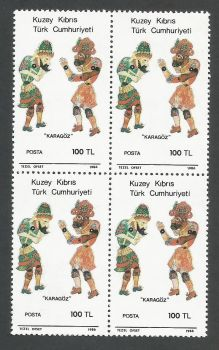 North Cyprus Stamps SG 188 1986 Karagoz Folk Puppets - Block of 4 MINT