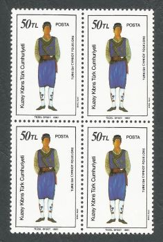 North Cyprus Stamps SG 213 1987 50TL Standing male Dancer - Block of 4 MINT