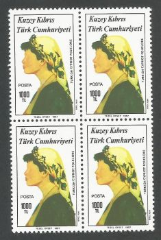 North Cyprus Stamps SG 215 1987 1000TL - Block of 4 MINT