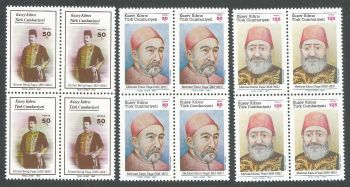 North Cyprus Stamps SG 220-22 1987 Turkish Cypriot Personalities - Block of 4 MINT