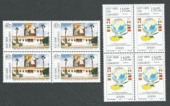 North Cyprus Stamps SG 467-68 1998 Europa festivals - Block of 4 MINT