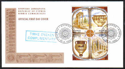 Cyprus Stamps SG 972-75 1999 Greek culture - Official FDC (d477)