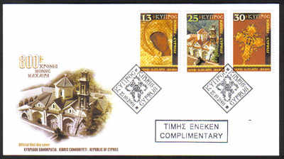 Cyprus Stamps SG 1021-23 2001 Christmas - Official FDC (d476)